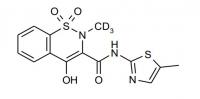 Мелоксикам-D3 50 мг (NS002-50)