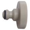 Адаптер для инжекторной трубки разборной горелки D-Torch (31-808-3072)