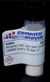 Стандарт атропина для элементного анализа (B2002)