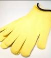 Перчатки (E2505)